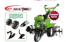 Мотофреза Gardenia Mega Tools 500b-3a