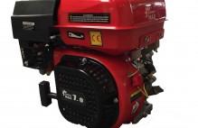 Двигател GardenMAX 170F 7к.с. EURO5