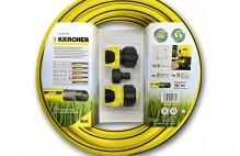 Комплект за водоструйка Karcher