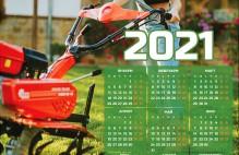 Календар еднолистов GardenMAX 2021