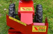 Роторна косачка за висока трева Хикс УКР-62