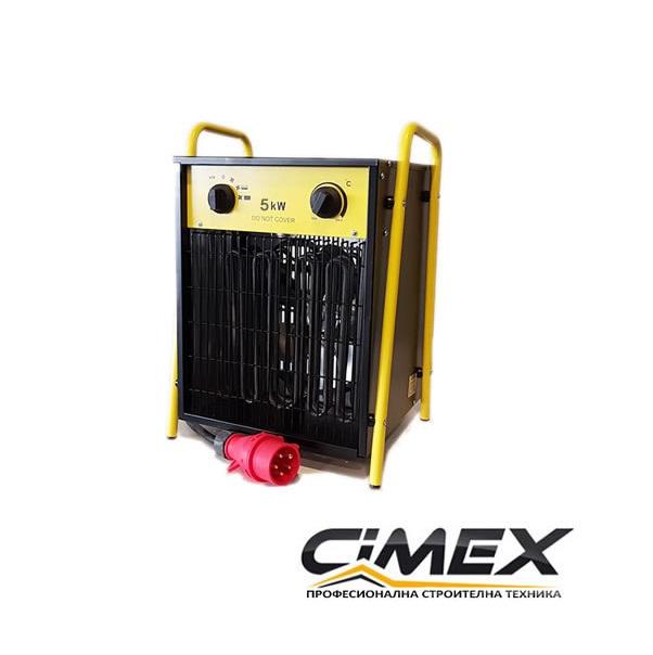 Електрически калорифер 5.0kW, CIMEX EL5.0