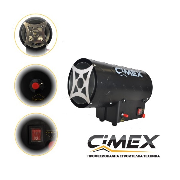 Газов калорифер 15.0kW, CIMEX LPG15