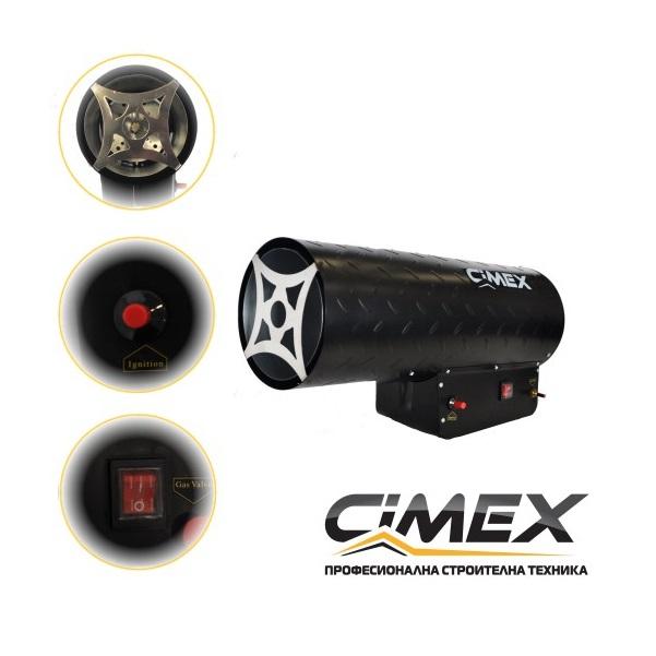 Газов калорифер 50.0kW, CIMEX LPG50