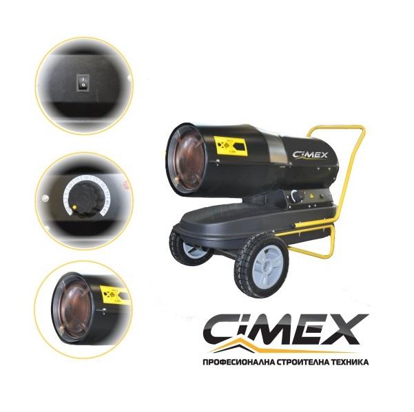 Дизелов калорифер 30.0kW, CIMEX D30