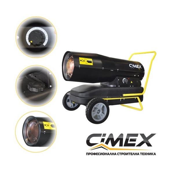 Дизелов калорифер 50.0kW, CIMEX D50