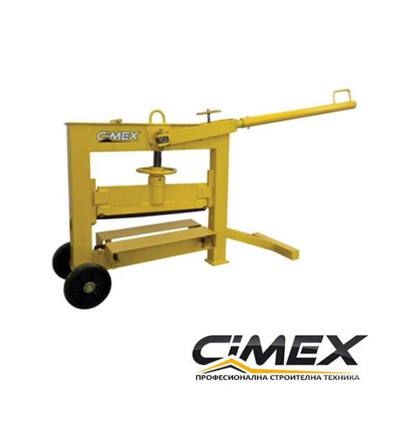 Гилотина за павета CIMEX BS4214
