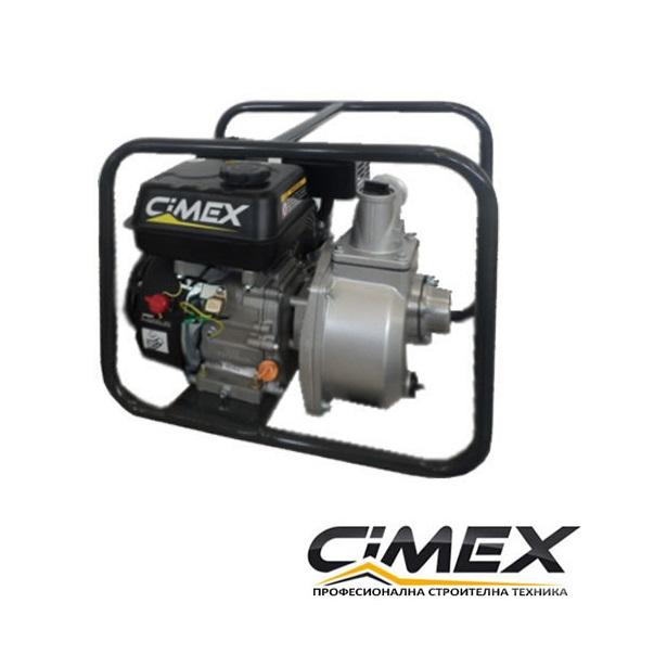 Бензинова водна помпа Cimex WP75 - 3 цола