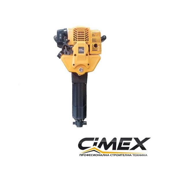 Бензинов къртач 23кг CIMEX GB23
