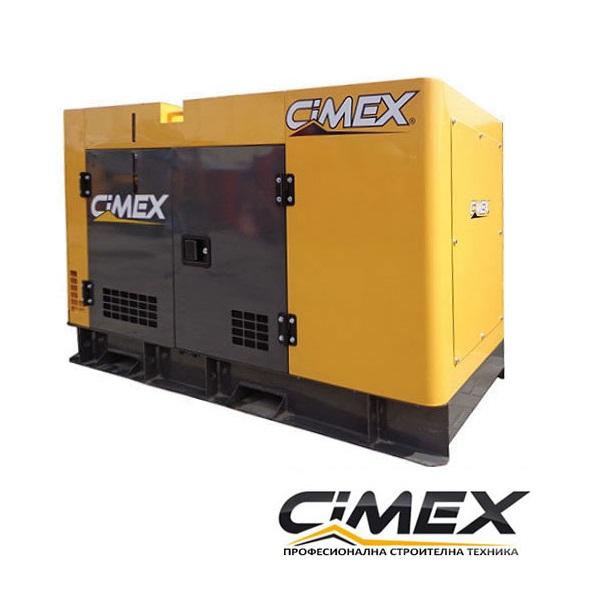 Дизелов генератор, обезшумен CIMEX SDG80