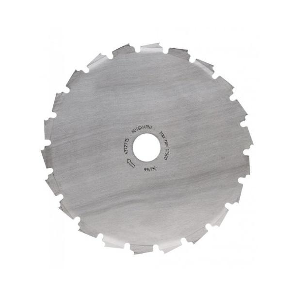 Циркулярен диск Husqvarna Scarlett 225-24-20