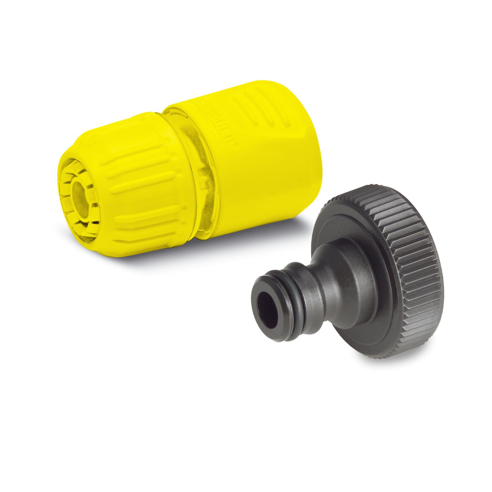Комплект за свързване на маркучи Karcher Basic