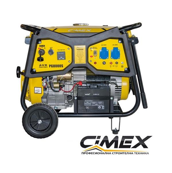Авариен генератор за ток 6.5 kW, AVR, ATS - CIMEX PG8000ATS
