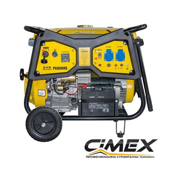 Генератор за ток 6.5 kW, AVR, ATS букса, електрически старт CIMEX PG8000S