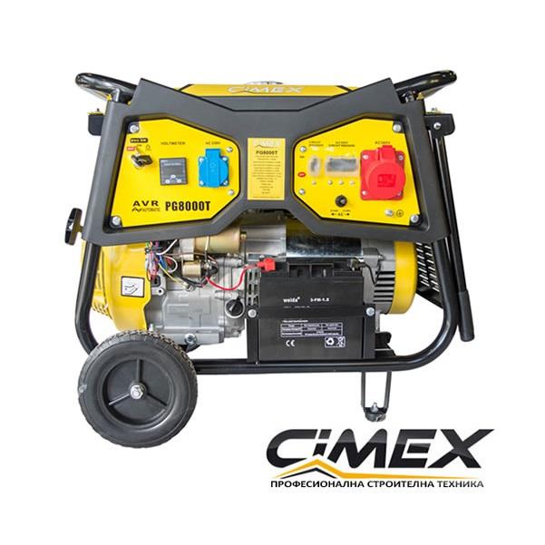 Трифазен генератор за ток 6.5 kW с електрически старт, AVR CIMEX PG8000T
