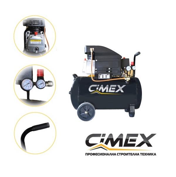 Компресор за въздух - 24л. CIMEX OMP24