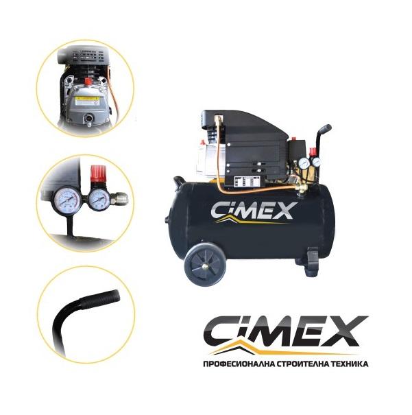 Компресор за въздух - 50л. CIMEX OMP50