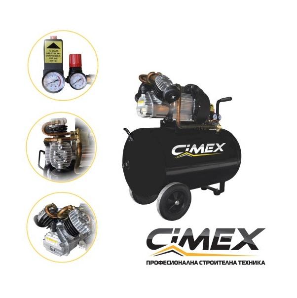 Компресор за въздух - 100л. CIMEX OMP100