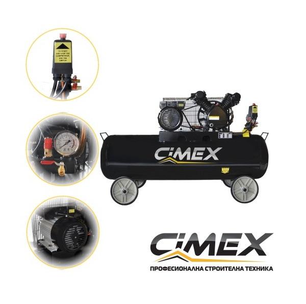 Компресор за въздух - 150л. CIMEX OMP150