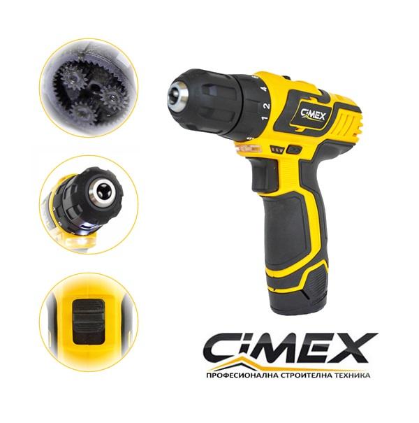 Акумулаторен винтоверт CIMEX 28 Nm, 1.3 Ah, Li-Ion