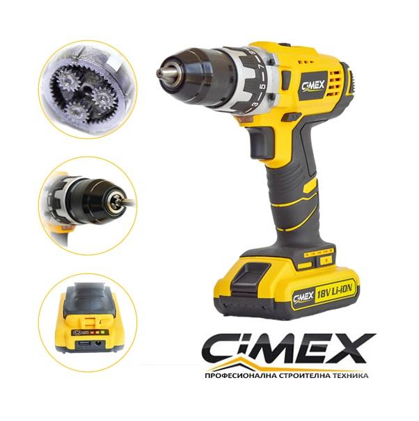 Акумулаторен винтоверт CIMEX 58 Nm, 2.0 Ah, Li-Ion