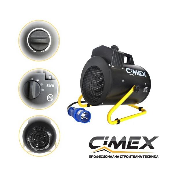 Електрически калорифер 5.0kW, CIMEX EL5.0SC