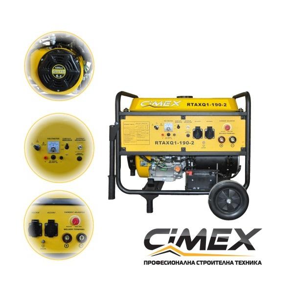 Заваръчен бензинов генератор CIMEX 190A