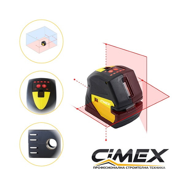 Точков лазерен нивелир с 5 точки, отвес + кръстосани линии CIMEX SL5D