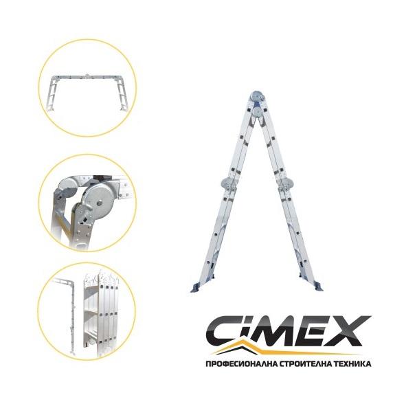 Мултифункционална алуминиева стълба CIMEX 3,70 м