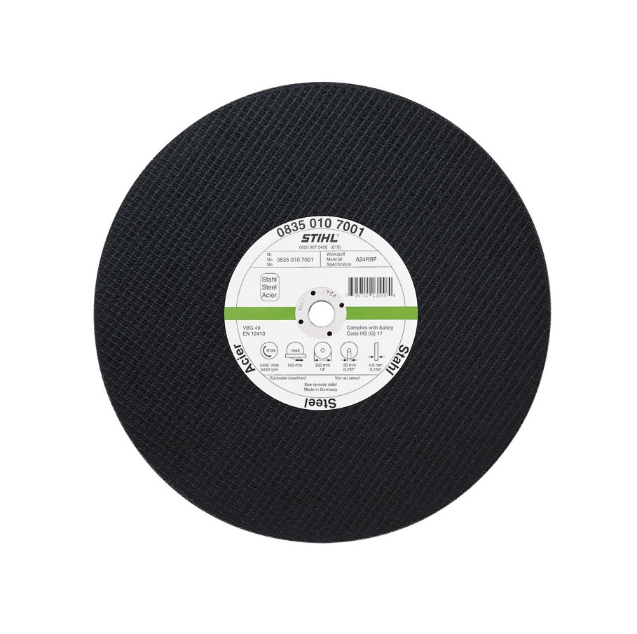 Абразивен диск за стомана STIHL - 300мм